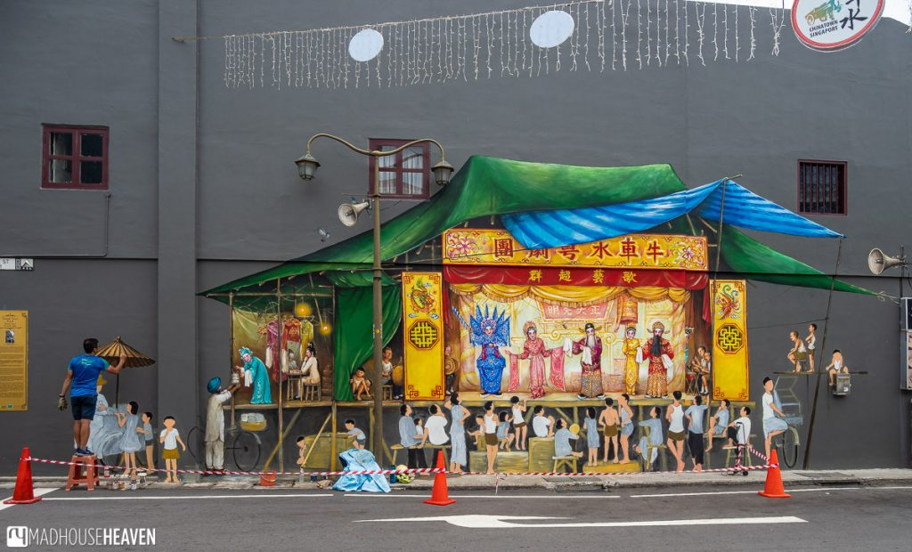 Mural by Yip Yew Cheong depicting a Wayang performance