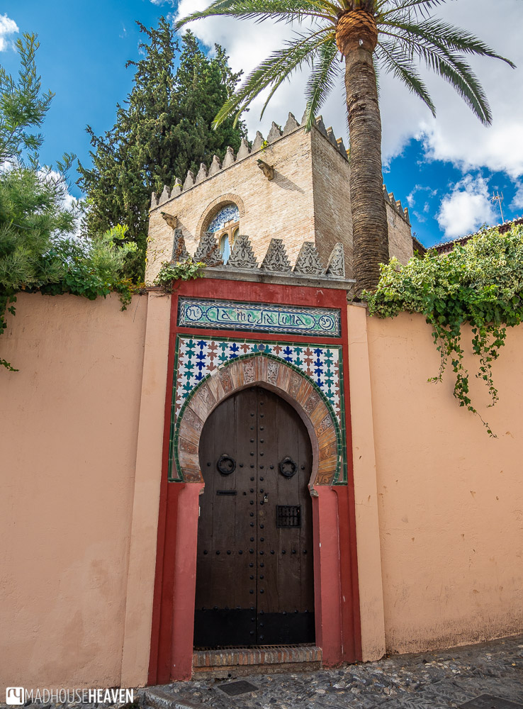 Ornate Moorish gate in the Albaicín neighbourhood in Granada, Andalusia, Spain