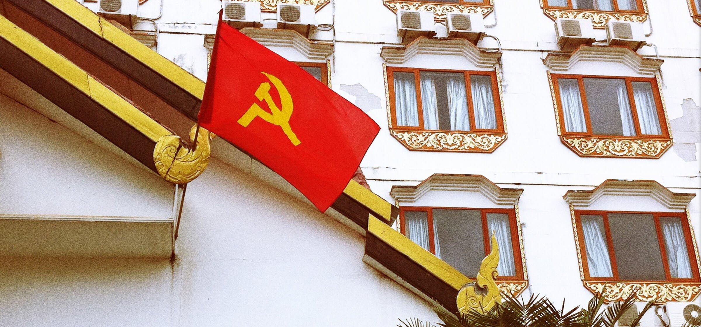 Communist Flag, Vientiane, Laos